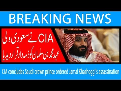 CIA concludes Saudi crown prince ordered Jamal Khashoggi's assassination | 17 Nov 2018 | 92NewsHD
