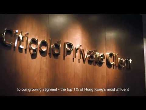 Citibank Private Client Branding Video