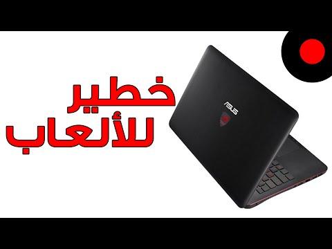 صورة  لاب توب فى مصر لابتوب قوي وبمواصفات رائعة من ASUS شراء لاب توب من يوتيوب
