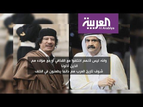 السعوديون يستعيدون تسجيلات أمير قطر السابق بعد خطاب تميم
