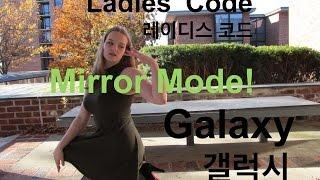 Ladies' Code (레이디스 코드) - Galaxy (갤럭시) Solo Dance Cover M…