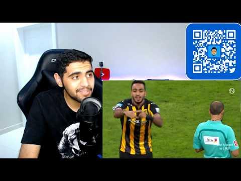 ردة فعلي على لاعب الاتحاد ( محمود كهربا ) - افضل مهاري عربي !!!