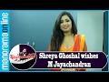 shreya ghoshal | jayaragangal | manorama online  Picture