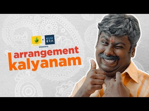 arrangement kalyanam karikku comedy karikku kariku malayalam web series super hit trending short films kerala ???????  popular videos visitors channel   karikku kariku malayalam web series super hit trending short films kerala ???????  popular videos visitors channel