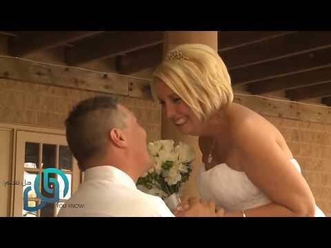 هذه العروس أبكت العالم كله و هزت الانترنت و سوف تبكي انت الآن   شاهد المفاجئة