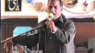Zakir Atta Hussain Ranghar-Paka o lanti hai