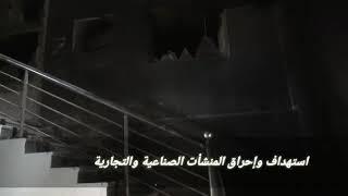 فلاش يروي بشاعة وجرائم  المليشيات الحوثية بحق المدنيين في الحديدة