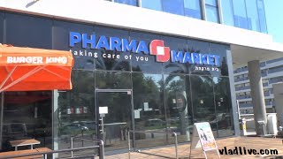Аптека в Израиле.