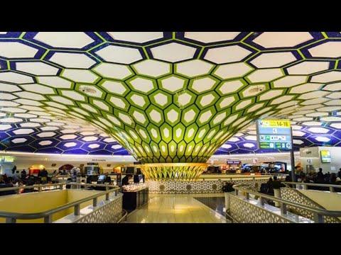 Abu Dhabi Airport July 2018