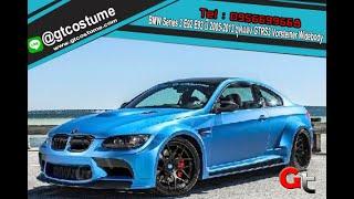 แต่งรถ BMW E92 E93 ปี 2005-2013 ชุดแต่ง GTRS3 Vorsteiner Widebodyโทร 095 6699668 LINE @gtcostume