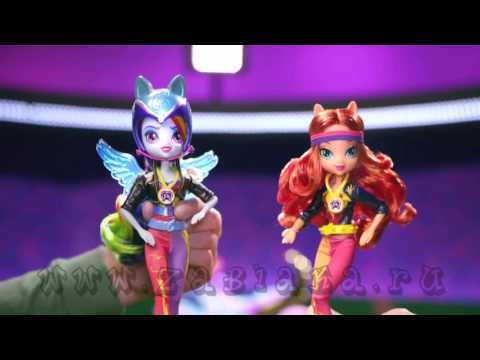 Куклы Эквестрии герлз Игры дружбы