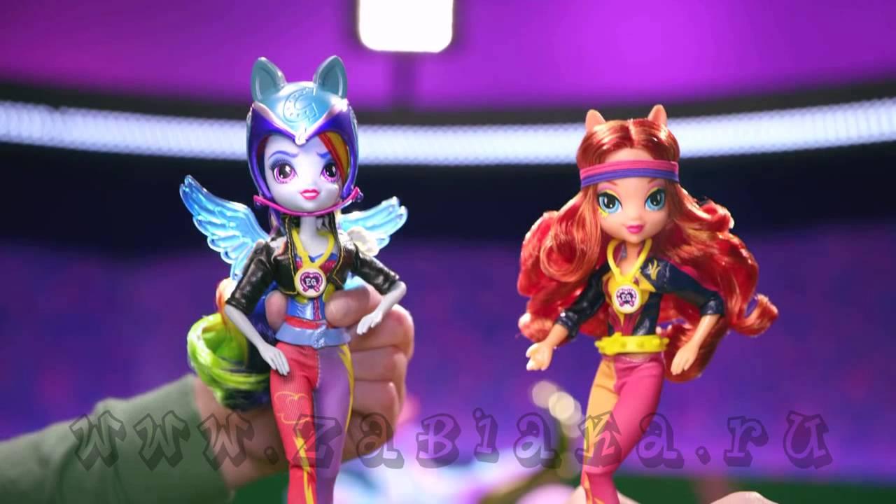 эквестрия герлз игры дружбы куклы картинки