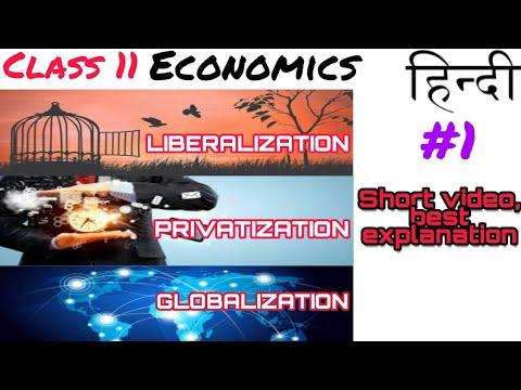 (Hindi) Class 11th Economics | Liberalization, Privatization and Globalization | #1 Liberalization