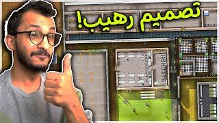 بناء السجون #3 | هذا السجن ولا بلاش! Prison Architect Going Green