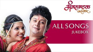 Mangalashtak Once More - All Songs Jukebox - Mukta Barve, Swapnil Joshi