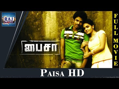 Paisa Full Movie | HD | Tamil Romantic...