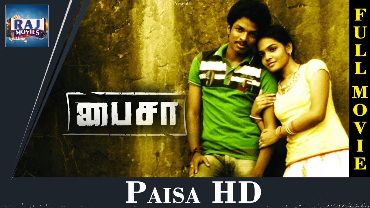 Paisa Full Movie | HD | Tamil Romantic Movie | Sriram | JV | Raj Movies #1