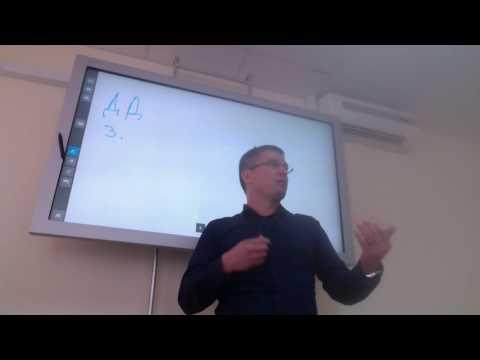 Бизнес тренер риэлторов || Тренинг обучение риэлторов часть 3 МОСКВА ОРЕНБУРГ
