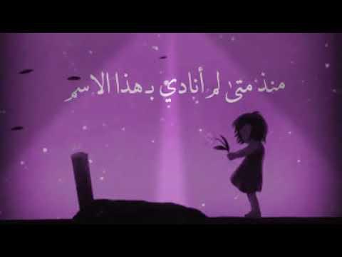 دعاء لابي المتوفي في رمضان اللهم اجعل ابي في هذه الليلة المباركة من ال ذين سعدوا في الجن ة خالدي Youtube
