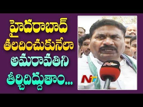 YSRCP Guntur MP Candidate Modugula Venugopal Reddy Face To Face || AP Elections || NTV
