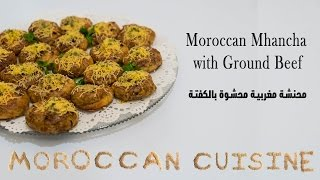 Moroccan Mhancha with Ground Beef محنشة بالكفتة