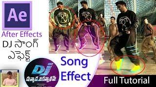 Діджей Duvvada Jagannadham | діджей фільм Пісня | колірний ефект після ефектів