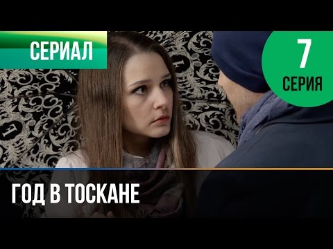 Игра престолов 7 сезон 5 серию смотреть онлайн на русском