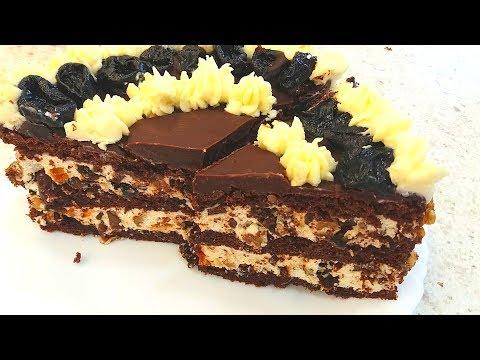 Торт Чернослив в Шоколаде. Это Райское Наслаждение!!!