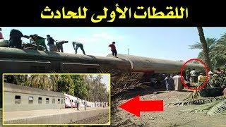 لحظة انقلاب قطار البدرشين في محطة المرازيق  (فيديو + صور) - اخبار مصر