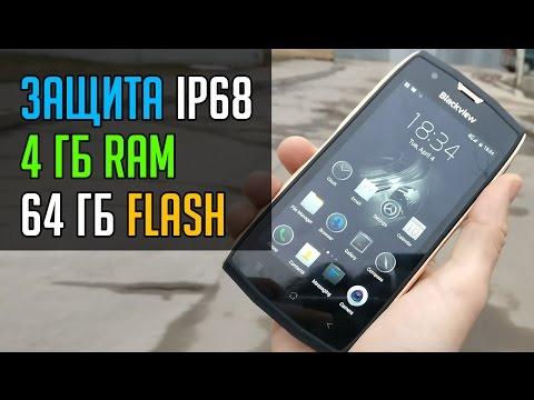 Самый тонкий защищенный смартфон Blackview BV7000 Pro. Обзор на русском