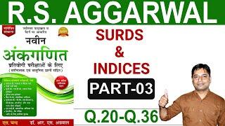 Surds & indices    (Q.20 - Q.36)   RS Aggarwal Hindi Solution Book     #03 l Digital Tyari