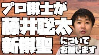 将棋 放浪 記 将棋放浪記 - YouTube