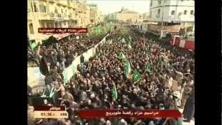 ياسين الرميثي - يا حسين الخيم يا حسين