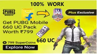 How To Get Free Royal Pass In PUBG Mobile Using Flipkart Super coins | Soson 14 Royal Pass In Free