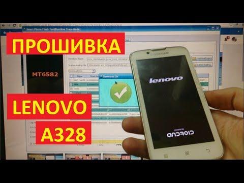 Как прошить lenovo a328