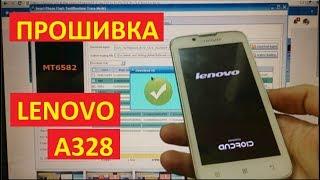 Прошивка Lenovo A328