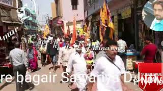 Tere bagair Sawariya Jiya Nahi Jaye DJ Nishanth vibration Bass mix
