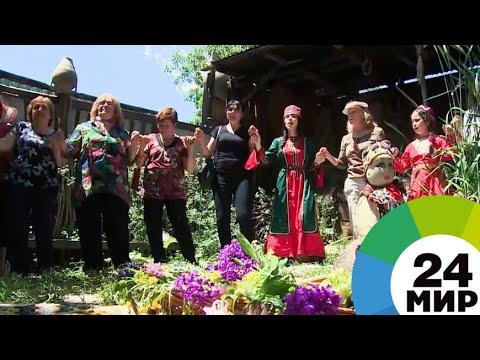 Вознесение Господне: в Армении возрождают традиции христианских праздников - МИР 24