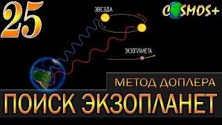 видео Ближайший «двойник» Земли может находиться не дальше 13 световых лет