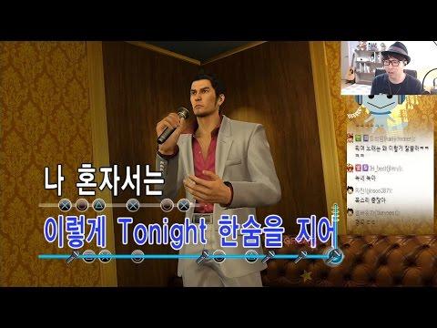 용과같이 극] 대도서관 코믹 게임 실황 10화