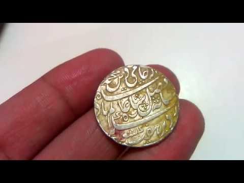 Last Coin of Mughal Empire For Sale Rare Silver Coin ~ Aakhri Sikka Mughal ka Bechana hai