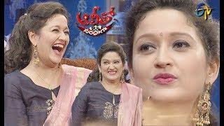 Alitho Saradaga    Laila (Actress)   23rd September  2019   Latest Promo   ETV Telugu