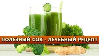 видео Витаминный салат - наш рецепт, очень просто и максимально полезно