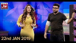 Game Show Aisay Chalay Ga Card Full Show | 22 Jan 2019 | Mathira & Faheem | BOL Entertainment