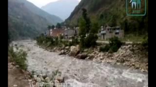 Live video of Kaligandaki flood