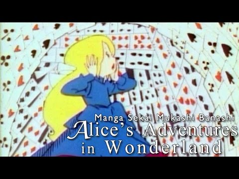 Manga Sekai Mukashi Banashi: Alice in Wonderland 1981 English HQ