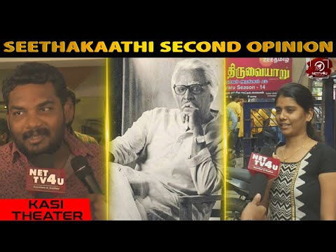 Short Film  -Public Point Of View Seethakaathi | Vijay Sethupathi 25