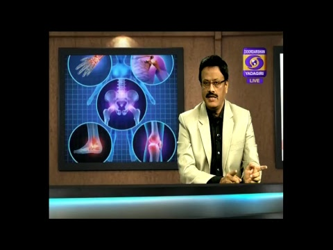 Aarogya darshini ,Homeopathic Remedy for Arthritis  : Dt:12.11.2018 Part 2