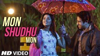 Mon Shudhu Mon by Ameen Raja, Raja Kaasheff Mp3 Song Download