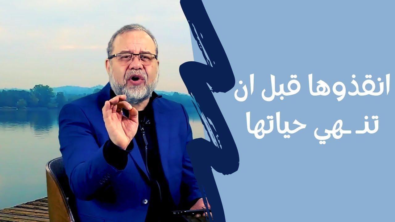 تريد انـ ـهاء حياتـ ـها ساعدوها في تعليقات الفيديو قناة #ماجدعبدالله الحلقة كاملة في اول تعليق